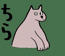 Hin-non Animals sticker #13483253