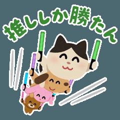 สติ๊กเกอร์ไลน์ Irastuoya Kirakira Stickers