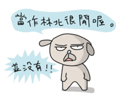 angry old dog sticker #13486031
