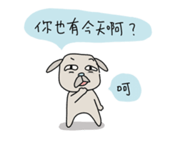 angry old dog sticker #13486035