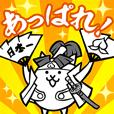 にゃんこ大戦争☆キモかわスタンプ2! | LINE STORE