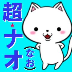 fcf cat part25