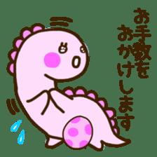 dinosaur and eggs sticker #13486770
