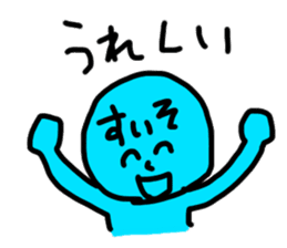 hydrogen man sticker #13487634