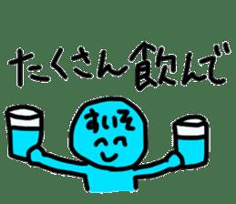 hydrogen man sticker #13487643