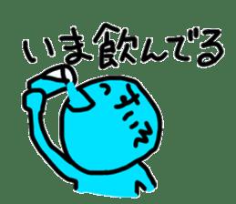hydrogen man sticker #13487644