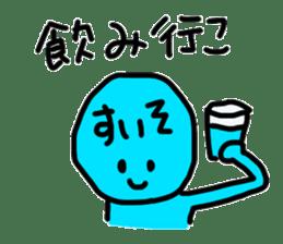 hydrogen man sticker #13487645