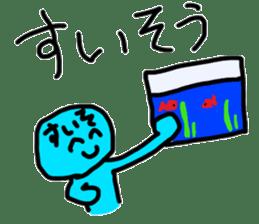 hydrogen man sticker #13487659