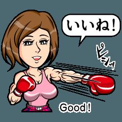 動く!ボクシング女子