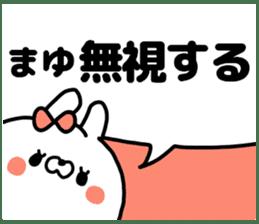 MAYU MAYU sticker #13496836