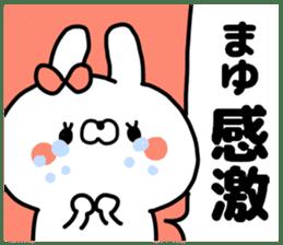 MAYU MAYU sticker #13496837