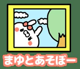 MAYU MAYU sticker #13496844