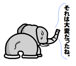 hanashi wo kiku zou sticker #13497574