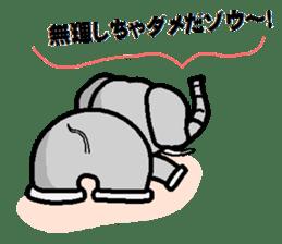 hanashi wo kiku zou sticker #13497575