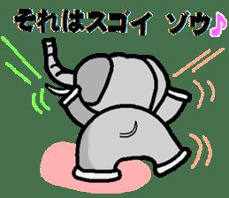 hanashi wo kiku zou sticker #13497576