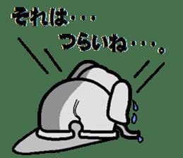 hanashi wo kiku zou sticker #13497579
