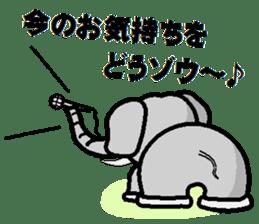 hanashi wo kiku zou sticker #13497581