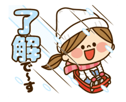 Kawashufu: Animated3[winter] sticker #13497926