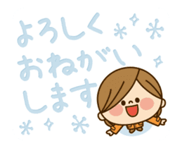 Kawashufu: Animated3[winter] sticker #13497928