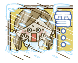 Kawashufu: Animated3[winter] sticker #13497935