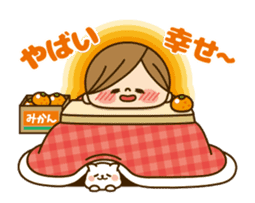 Kawashufu: Animated3[winter] sticker #13497936