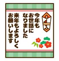 Kawashufu: Animated3[winter] sticker #13497944