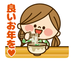 Kawashufu: Animated3[winter] sticker #13497945