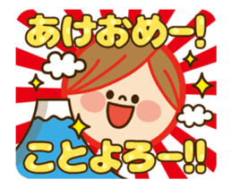 Kawashufu: Animated3[winter] sticker #13497948