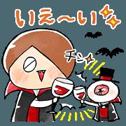 สติ๊กเกอร์ไลน์ Kawaii GeGeGe no Kitaro -Halloween ed.-