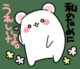 ...for me! girls 40set Japanese sticker #13499991