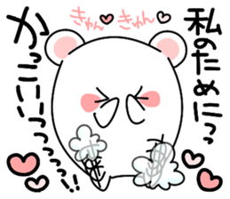 ...for me! girls 40set Japanese sticker #13499992