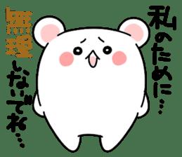 ...for me! girls 40set Japanese sticker #13499995