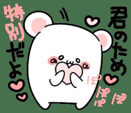 ...for me! girls 40set Japanese sticker #13499996