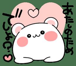 ...for me! girls 40set Japanese sticker #13499998