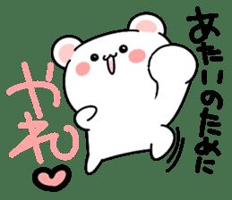 ...for me! girls 40set Japanese sticker #13500001
