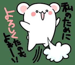 ...for me! girls 40set Japanese sticker #13500002