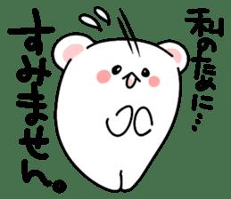 ...for me! girls 40set Japanese sticker #13500003
