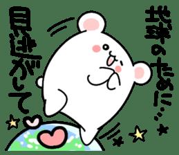 ...for me! girls 40set Japanese sticker #13500004