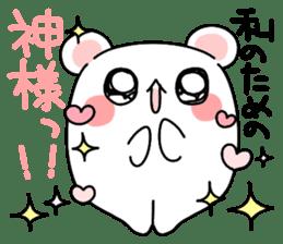 ...for me! girls 40set Japanese sticker #13500008