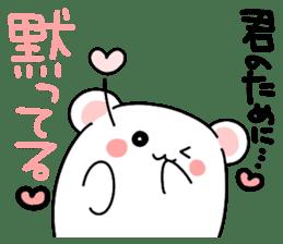 ...for me! girls 40set Japanese sticker #13500009