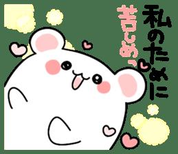 ...for me! girls 40set Japanese sticker #13500010