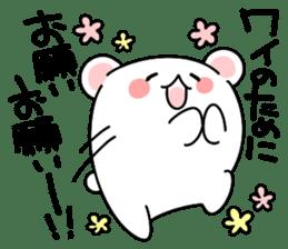 ...for me! girls 40set Japanese sticker #13500011