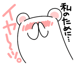 ...for me! girls 40set Japanese sticker #13500012