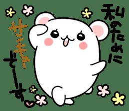 ...for me! girls 40set Japanese sticker #13500016