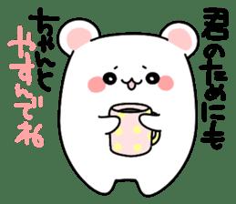 ...for me! girls 40set Japanese sticker #13500017