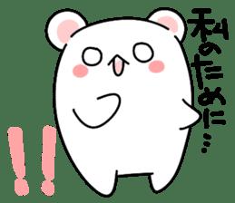 ...for me! girls 40set Japanese sticker #13500018