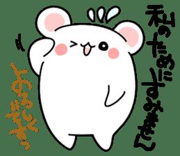 ...for me! girls 40set Japanese sticker #13500019