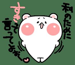 ...for me! girls 40set Japanese sticker #13500021