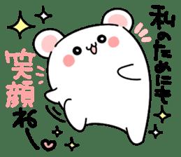 ...for me! girls 40set Japanese sticker #13500022
