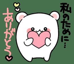 ...for me! girls 40set Japanese sticker #13500023